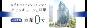 keyvisu-slide02